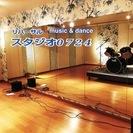 ダンスOK!22畳リハーサル音楽スタジオ「スタジオ0724」