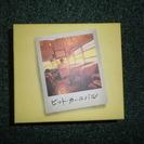 お値打ち!!懐かしの ヒット カーニバル CD6枚組