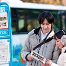 住み込み寮費無料♪未経験大歓迎☆箱根の旅館での充実の毎日を!ご応募...