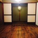 京都町屋風リフォーム済み貸家