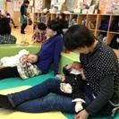 3/23 赤ちゃんとママのためのク...