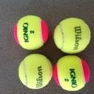 硬式テニス  ノンプレッシャーボール