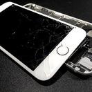 【葛西 iPhone 修理】なら当店にお任せください!
