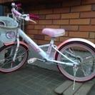 女の子用自転車差し上げます