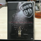 大塚愛 ライブDVD