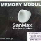 PC3200 DDR メモリー 256MB×2 デュアルメモリー...