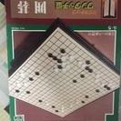 囲碁 マグネット