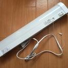 LEDキッチンライト/流し元灯