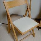 無印良品 折りたたみ椅子 廃盤品の画像