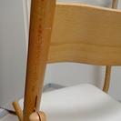 無印良品 折りたたみ椅子 廃盤品 - 家具