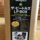 ザ・ビートルズ LP BOX 14枚作品