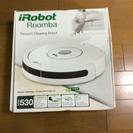 アイロボット ルンバ 530 (未開梱)