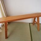 MUJI【無印の無垢材木製ベンチ幅100cm】天然オーク材の椅子の画像