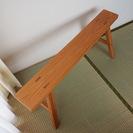 MUJI【無印の無垢材木製ベンチ幅100cm】天然オーク材の椅子 - 茅ヶ崎市