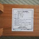 MUJI【無印の無垢材木製ベンチ幅100cm】天然オーク材の椅子 - 売ります・あげます