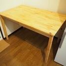 IKEA【イケアの木製ダイニングテーブル】75cm×120cm×高...