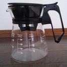 【取引終了】コーヒーメーカー