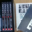 ユーキャン太平洋戦争(美品)6~10