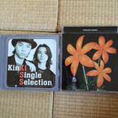 KinKi Kids ORANGE RANGE
