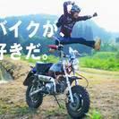 JR稲毛駅徒歩9分 バイク好きな方に シェアハウス シェアルーム