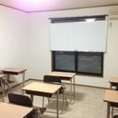 大野町 中学生対象の塾です。