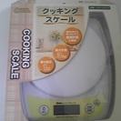 【取引中】【未使用】オーム電機 キッチンスケール COK-S30...
