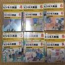 再値下げ!NHKラジオ やさしいビジネス英語 テキストとCD (...