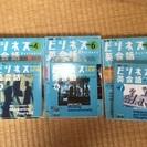 再値下げ!NHKラジオ ビジネス英語 2003年4月、6月、7月...