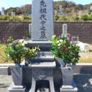 【墓地】伊勢神宮近く 伊勢市やすらぎ公園 6㎡(更地)