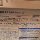 【完了】無印良品 全自動洗濯機 M-W42D - 家電