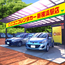 ニコニコレンタカー新横浜駅店