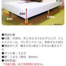 シングルベッド2つ幅180cm