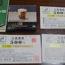 値下げしました。おまけあり。浦安の千寿司値引き券3枚、合計…