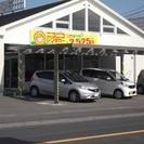ニコニコレンタカー鹿児島空港店