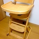 幼児用木製ローハイチェア【ミーブル ローハイチェアGL】