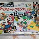 マリオカートグランプリ