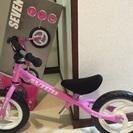 AVIGO ピンク 美品 箱付き ストライダー