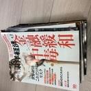 東洋経済28冊