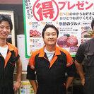 ニコニコ車検館 湘南平塚店