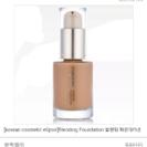 ファンデーション espoir 韓国ブランド