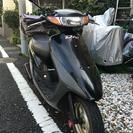 ホンダ Dio AF35