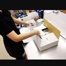 商品の発送先あて名入力〜梱包