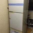 譲ります 冷蔵庫!