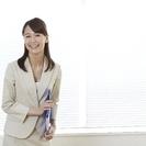 ★★★国家資格を持つキャリアコンサルタントが就活・転職サポートし...