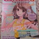 ☆値下げしました☆ 【NINTENDO 3DS】 GIRLSMO...