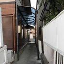 住宅リフォーム専門店エスケイサービス