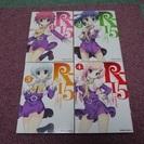 「R-15」1-4巻セット