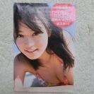 小島瑠璃子 こじるりのポスター