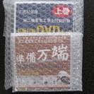 平成27年 第二種電気工事士 技能試験対策DVD 新品