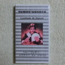 TOMMYWONDER(トミーワンダー)レクチャービデオ